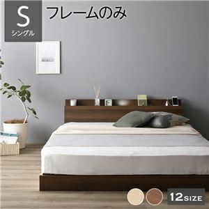 ベッド, その他  LED ds-2267430