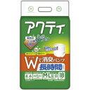 その他 日本製紙 クレシア アクティWで消臭パンツ 長時間タイプ M-L 1セット(72枚:18枚×4パック) ds-2293682