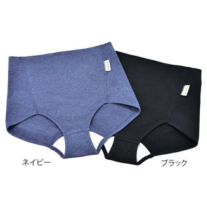 キッズファッション, その他  (2) M SH2481 CMLF-12915024