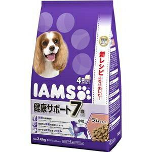 ペット・ペットグッズ, その他  IAMS 7 2.6kg 2 ds-2331805