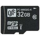 オーム電機 マイクロSDHCメモリーカード(CLASS10/32GB) PC-MM32G-K