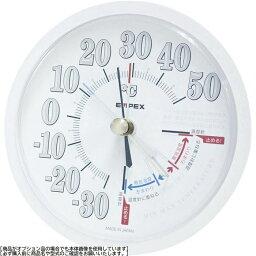 EMPEX エンペックス 防雨型最高最低温度計 TM-2390 (TM-2390) BBO0501