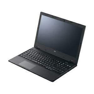 パソコン, ノートPC NEC VersaPro VX Core i5-10210U1.6GHz8GB500GBOfLAN 108Win10Pro3 PC-VKT16XDGA3S9 ds-2396060