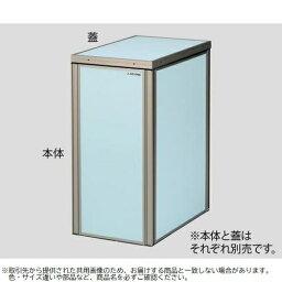 消音パネルユニット用蓋 SPU-300 3-1529-11【納期目安:2週間】