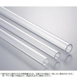肉厚石英管B (長さ1000mm) φ8.5 #8B 3-2537-08【納期目安:2週間】