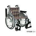アルミ製多機能車椅子 S-1 AR-501 7-8234-01【納期目安:1週間】