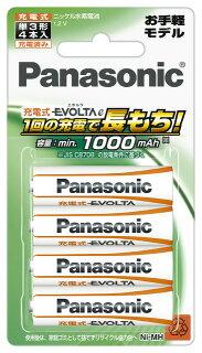[単3形×4本]充電式エボルタeBK-3LLB/4B/充電してくり返し約4000回使える[EVOLTAe]お手軽モデル