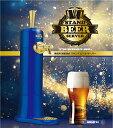ビールサーバー TS-BR03-BL