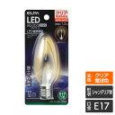 エルパ LED電球 シャンデリア球形 1.2W E17 クリア電球色相当...