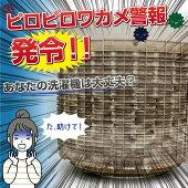 ドラム式用Panasonic洗濯槽クリーナー