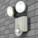 人感センサーライト ELPA ESL-402AC エルパ 朝日電器 LEDセンサーライト 明るい2灯450ルーメンで広く照らす コンセント式センサーライト AC100V LED防犯ライト 人感センサーライト 屋外 センサー 照明 防犯 防水 防雨 IP44 ●アウトレット品 同時購入注意