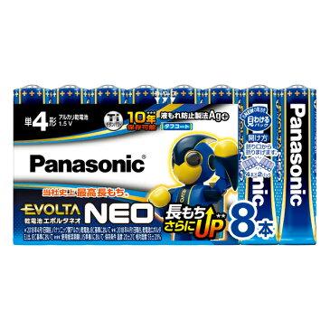 【メール便送料無料】パナソニック エボルタ 単4X8+2 LR03EJSP/10S