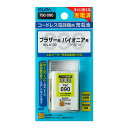 【メール便送料無料】ELPA コードレス電話・子機バッテリー...