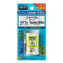ELPA コードレス電話・子機バッテリー (充電池) シャープ・NTT・Yahoo!BB用 TSC-101