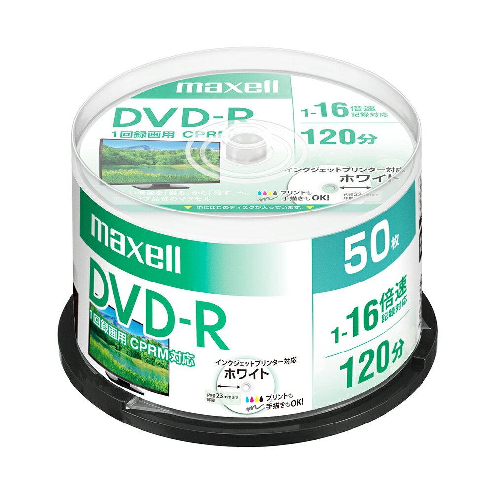 録画・録音用メディア, DVDメディア  DVD-R 120 50SP DRD120PWE.50SP maxell