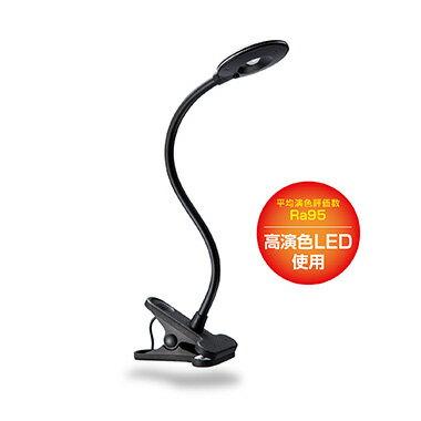 ライト・照明器具, クリップライト  CP-R168BKGENTOS