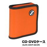 エルパ CD DVDケース キャリングポーチ 32枚用 (オレンジ) CDKP-32 (OR) /ELPA 朝日電器 アウトレット