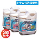 HITACHI(日立) 洗濯機用 乾燥フィルター部品コード:BW-D10TV-001⇒BW-D9WV-001 型番変更