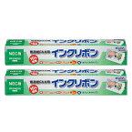 エルパ FAXインクリボン 日本電気用 2個パック FIR-N53 / NEC SP-FA530 互換 / アウトレット