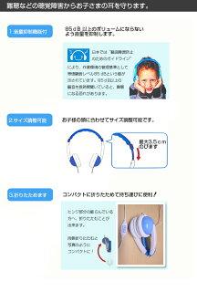 【即納】安心子供用ヘッドフォンこども専用ヘッドフォン/音が大きくなり過ぎないから、お子様も安心!ボリューム抑制機能付き80dBまで。子供用ヘッドホン(ブルー)RD-KH100(BL)/エルパ[ELPA]朝日電器