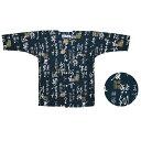 鯉口シャツ 子供用 4・5・7号サイズ =お祭り衣装、大祭、祭禮、神輿...