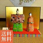【九谷焼】5.5号立雛・盛