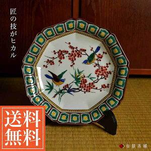 【九谷焼】8号飾皿・古九谷梅鳥-中村重人