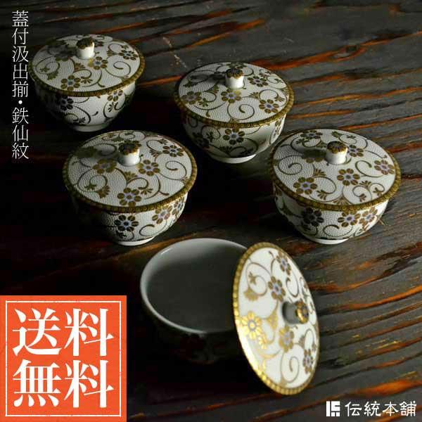 【 九谷焼 】蓋付茶器セット・鉄仙紋