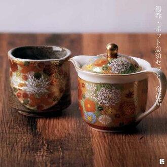 茶杯壺茶壺套裝鑽石筆芯 (茶杯茶壺套裝老年人,陶器茶壺壺介紹日本茶日本儀器婚姻出生方位祝我的禮物金婚慶典返回提出了 2016年兩個父親母親男人女人)