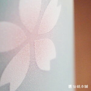 【九谷焼】【8号花瓶・春秋】