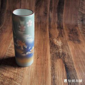 【九谷焼】【8号花瓶・春秋】-結婚祝い新築祝い引越祝い還暦祝い誕生日プレゼント開店祝い等贈り物ギフトお祝いお祝い返し細型花瓶花器置物インテリア陶器フラワーベース