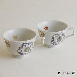 【九谷焼】【ペアコーヒーカップ・花と蝶】