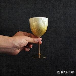 【九谷焼】ペアワイングラス・銀彩-結婚祝い内祝い引き出物金婚式海外の方等の特別な贈り物ギフトお祝い九谷焼ペアワイングラス陶器グラスカップセット