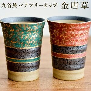 還暦祝いに人気の伝統本舗九谷焼の還暦祝い