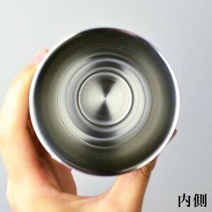 【山中漆器】2重ストレートカップ白檀赤/黒S2色セット