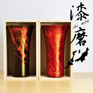 伝統本舗九谷焼 蓋付きタンブラーの還暦祝い