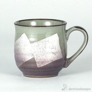 古希祝いのお洒落なマグカップ