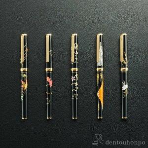 九谷焼万年筆の還暦祝い
