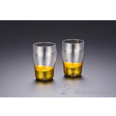 【金沢箔】箔一 グラス