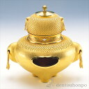 伝統本舗で買える「純金 風炉 茶釜セット 3900g ( 高級 コレクション 美術品 工芸品 伝統 東京銀器(金工芸) 周年 創立 上場 竣工 開店 事務所移転 開業 プレゼント お祝い お返し お礼 2020 令和 平成 海外 日本 取引先 法人 日本製 おすすめ おしゃれ かわいい 可愛い 人気 」の画像です。価格は84,150,000円になります。
