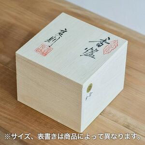 【九谷焼】【3.5号香炉・青粒鉄仙】