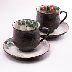 【結婚祝い 贈り物】ペア コーヒーカップ・華釉椿【九谷焼 父 母 両親 誕生日プレゼント 退職…