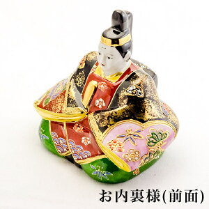 九谷焼5号雛人形金彩錦盛