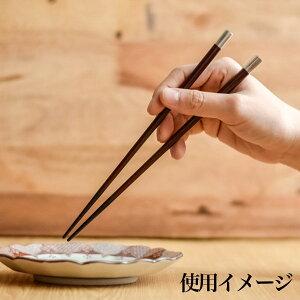 北陸の箸置夫婦箸セット白銀【引き出物】【内祝】【ギフト】【プレゼント】