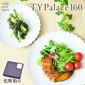 TYPalace160mm