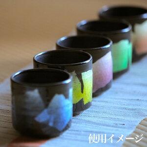 【九谷焼】【色いろカップ・銀彩(ペア)】