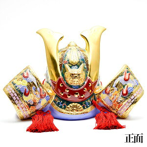 【九谷焼】10号兜・金彩錦盛-五月人形武者人形兜端午の節句初節句お祝い贈り物【楽ギフ_包装選択】【楽ギフ_のし宛書】【楽ギフ_メッセ入力】【楽ギフ_名入れ】