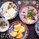 皿揃 時代絵 4.5号 5枚セット ( 海外への手土産 日本のお土産 新築内祝い 小皿 中皿 テーブ ...