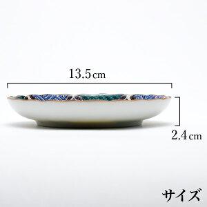 【九谷焼】【4.5号皿揃・時代絵】