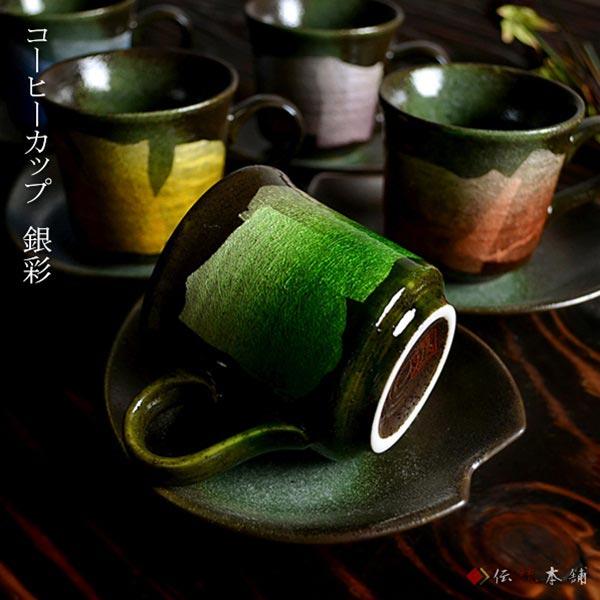 【九谷焼】8号鶴首花瓶 花詰